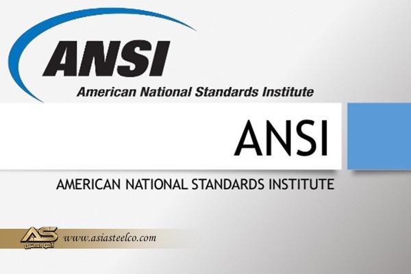 ANSI Standard - استاندارد لوله استیل