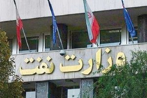نماینده جدید وزیر نفت در عراق